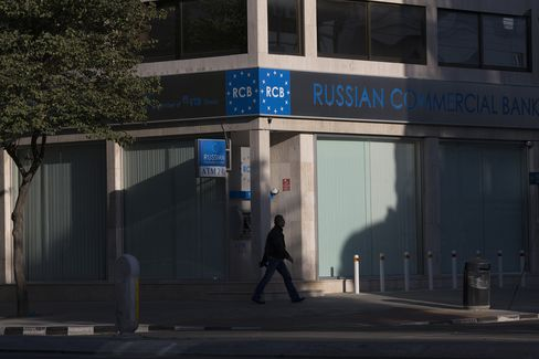Russia's VTB Will Review Its Cyprus Business If Levy Enforced