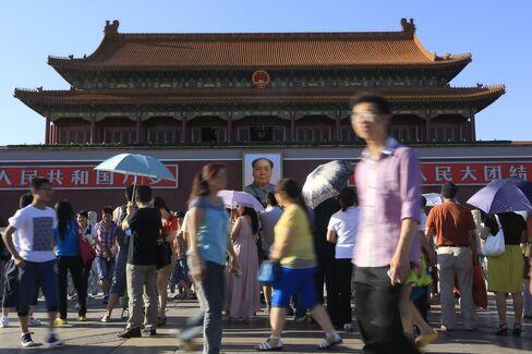 China's Economy Grew 7.6% in Second Quarter Vs 7.7% Estimate