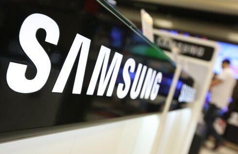 Samsung Copiers