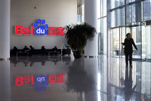 A woman walks past the Baidu logo at the company's headquarters in Beijing, China. Photographer: Tomohiro Ohsumi/Bloomberg