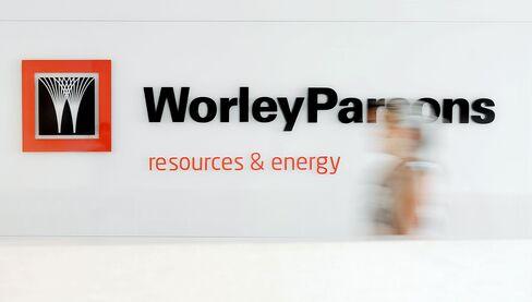 WorleyParsons Headquarters