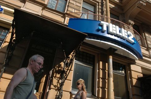 Tele2 Is Perfect Fit for Rostelecom, Investor Malofeev Says