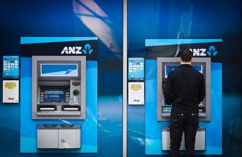 ANZ Bank Second-Half Profit Misses Estimates on Costs