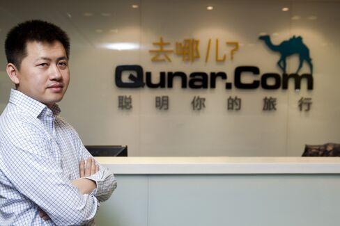 Qunar Eyes U.S. IPO