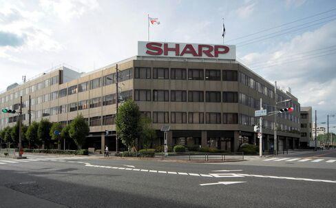 Sharp Gets 360 Billion Yen of Funding From Mizuho, MUFJ