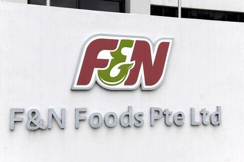 The Fraser & Neave Ltd Logo