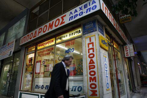 Opap's Greek Gambling Monopoly Ruled Illegal by EU Court