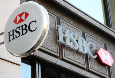 HSBC to Close Consumer Bank in Japan Four Years After Start