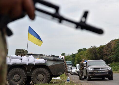 Ukrainian Check-Point