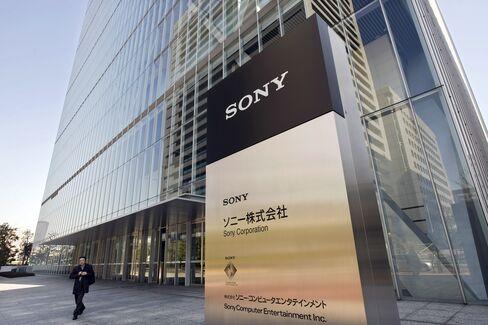 Japanese Stocks Advance as Europe Mulls Deal; Sony Climbs