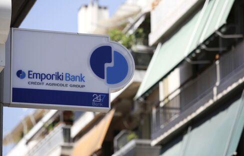 Credit Agricole Posts 2.85 Billion-Euro Loss on Greek Sale