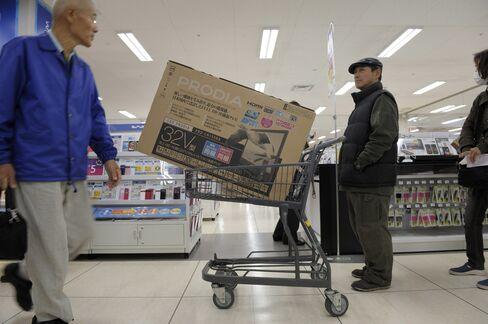 Japan's Retail Sales Fall in October as Car, TV Sales Fall