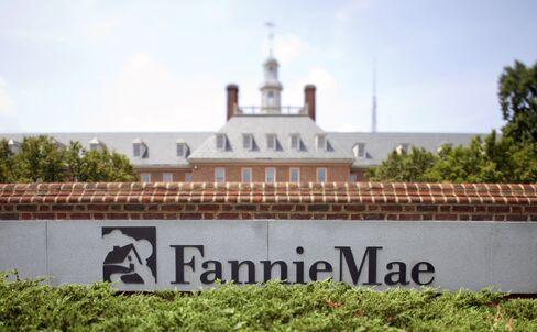 The Fannie Mae headquarters