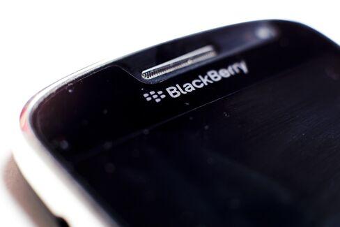 BlackBerry Tests Asian Money Messenger Service