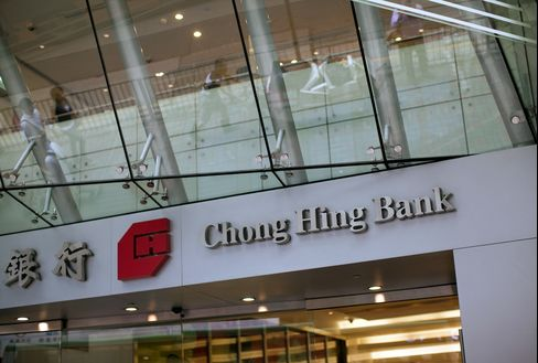 Yue Xiu Said to Consider Offer for Hong Kong's Chong Hing Bank