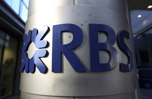 U.K. Lawmakers Say Money From RBS Bailout May Never Be Recovered