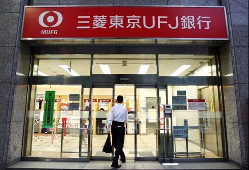Mitsubishi UFJ Said to Suspend Two London Traders on Libor Probe