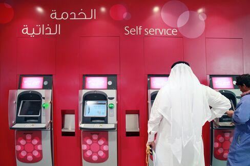 Qatar Telecom Raises $12 Billion to Buy Maroc Telecom, CEO Says