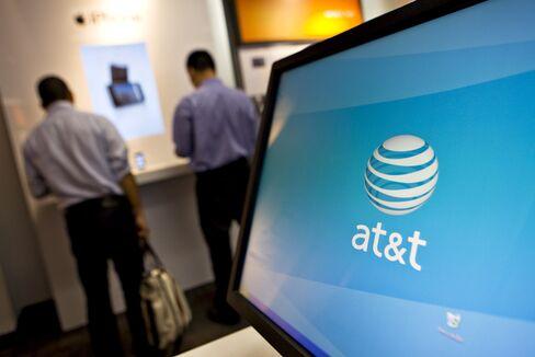 AT&T Raises Dividend