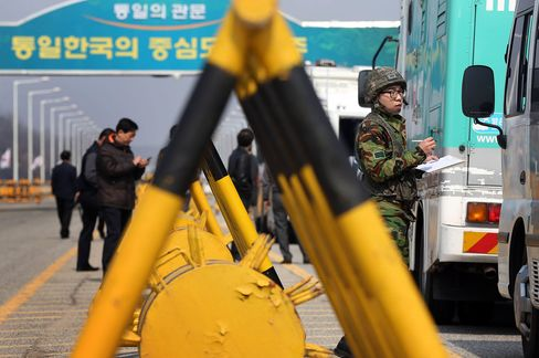 S. Korea Workers Not Allowed Access to Joint Zone With North