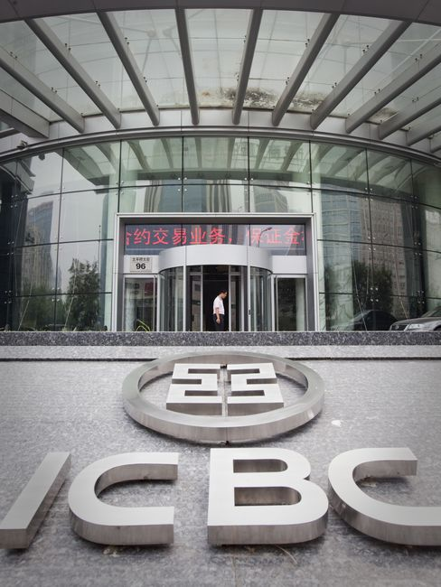 ICBC Leads Chinese Banks in Curbing Bad Loans as Net Surges