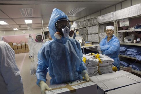 Tepco to Expect Permission for Decommissioning Fukushima