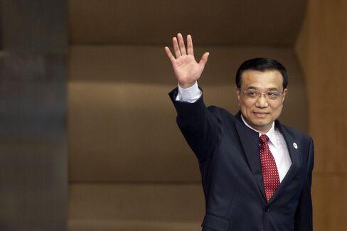China's vice premier Li Keqiang