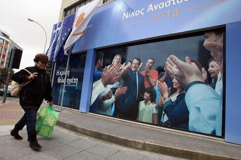 Anastasiades Wins Cyprus Presidential Race, Exit Polls Show