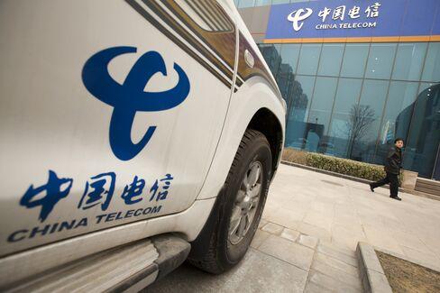 China Telecom Falls After Report on Probe of Broadband