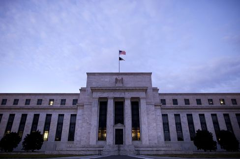 Treasuries Pare Loss as Fed Says Tapering Still Data-Dependent