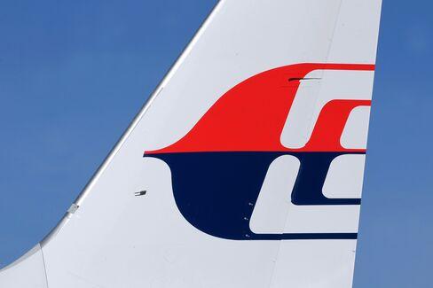 Malaysian Air Logo