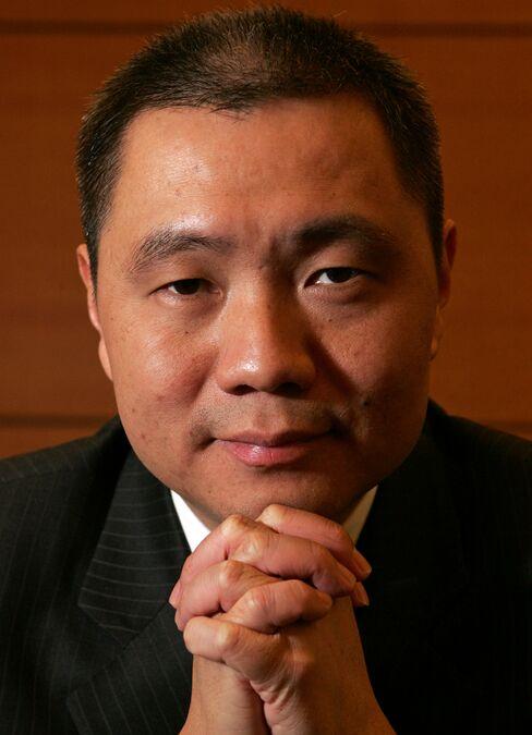 Haitong International Securities Group incoming Ceo Lin Yong
