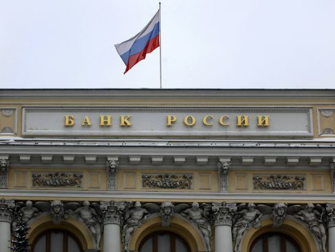 Russia Keeps Refinancing Rate Unchanged, Raises Deposit Rate