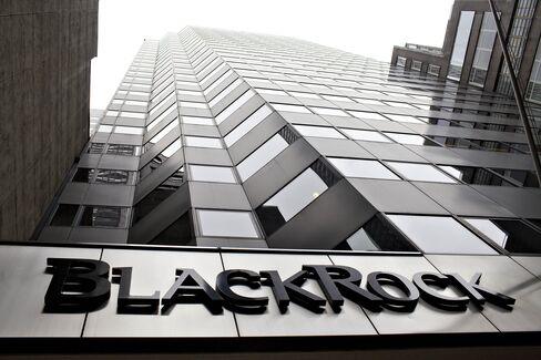 Paulson, BlackRock, UBS Lead London Analyst Hiring Spree