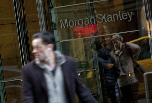 Morgan Stanley Trading Units Had Net Losses 64 Days in 2011