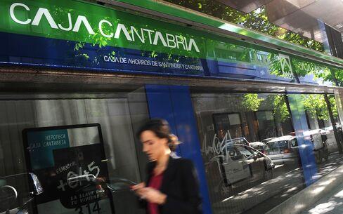 Spain's Deficit Progress Creates Cushion for Cajas
