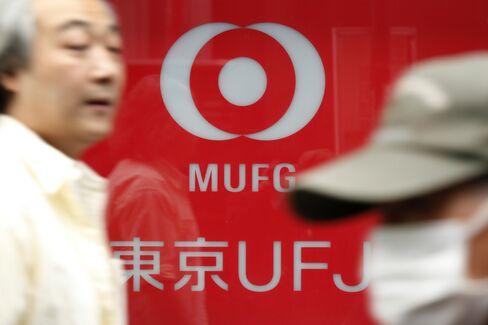 Mitsubishi UFJ Raises Profit Target on Morgan Stanley Stake