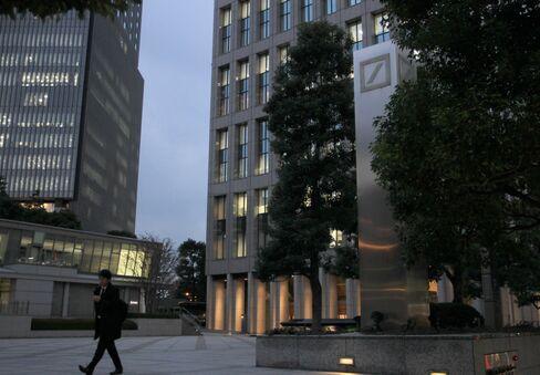 Deutsche Bank in Tokyo