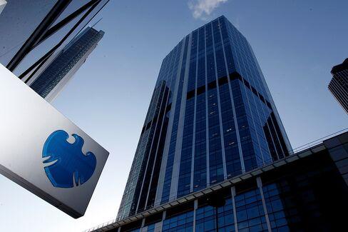 Barclays Capital Cuts Bonus Pool 32% to 1.54 Billion Pounds