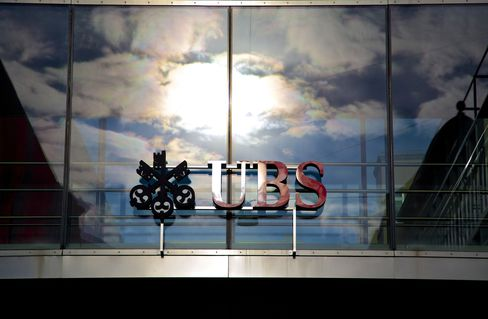 UBS Raises Profitability Target as Ermotti Shrinks Bank