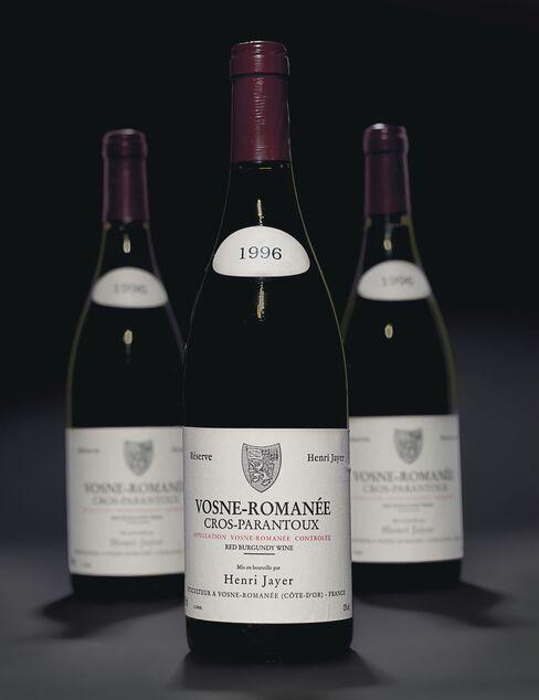 Vosne-Romanee Cros Parantoux 1996