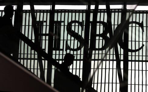 HSBC, Credit Suisse Sacrifice Staff to Placate U.S.