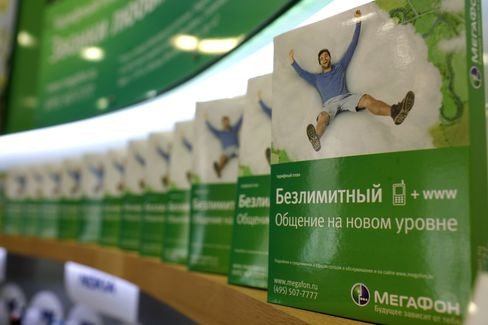 MegaFon Files for IPO in Biggest Russian Share Sale Since 2007