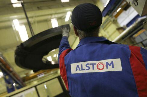 Alstom Turbine Refurbishment Facility