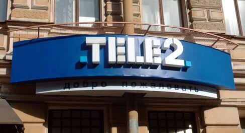 Tele2 Russia Store