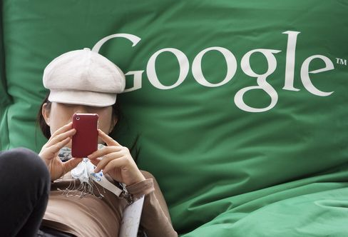 Google Says Patents 'Gumming Up' Smartphone Innovation
