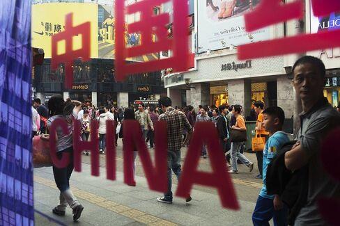 China's Economy Grew 7.7% in Fourth Quarter, Topping Estimates