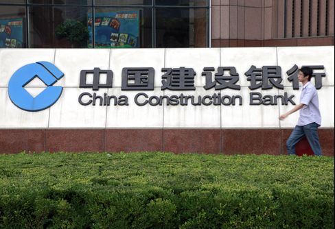 Bank of America to Sell About 10.4b Shrs China Construction