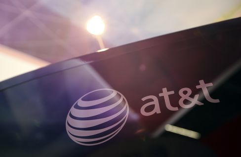 AT&T Six Years Behind Amazon in Cloud Turns to Hackathons