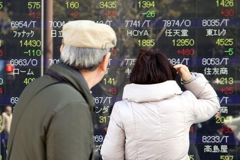 Japan Stocks Snap Longest Loss Streak Since '09 on U.S. Earnings